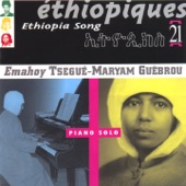 Tsegue-maryam Guebrou - Homesickness