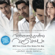 Omana Penne - A. R. Rahman, Benny Dayal & Kalyani Menon
