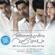 Hosanna - A. R. Rahman, Vijay Prakash, Blaaze & Suzanne D'Mello