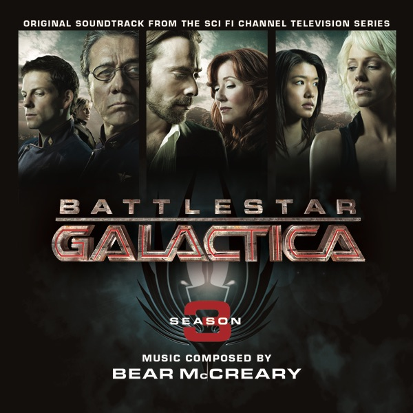 battlestar galactica prologue