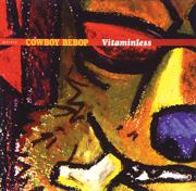 The Real Folk Blues - Mai Yamane - Mai Yamane