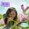 All In One (Bonus Track Version) - Bebel Gilberto