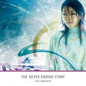 THE NEVER ENDING STORY (フルバージョン) - Single
