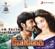 Venghai (Original Motion Picture Soundtrack) - EP - Devi Sri Prasad