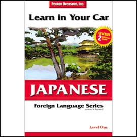 Learn in Your Car: Japanese, Level 1 audiobook