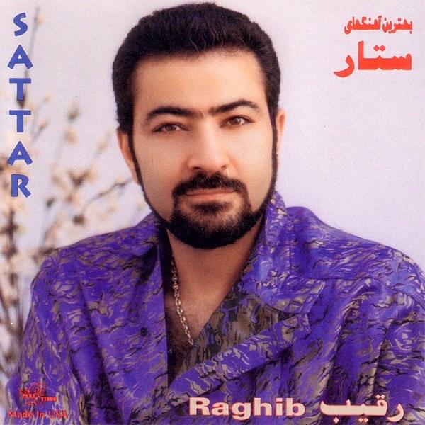 Raghib