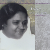 Amma Sings At Home, Vol. 10