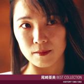 Haru No Yokan  I've Been Mellow -Ami Ozaki