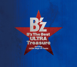 "B'z - B'z The Best ""ULTRA Treasure"""