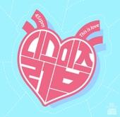 love - is-plentiful-45rpm