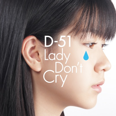 Lady Don't Cry - EP - D-51