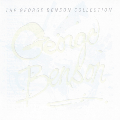 On Broadway - George Benson song
