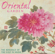 The Nutcracker Suite, Op. 71a: VI. Chinese Dance - V. Arab Dance - Alberto Lizzio & London Festival Orchestra