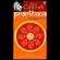 EUROPESE OMROEP   Shri Ganesh - Prarthana, Vol. 1 - Verschillende artiesten