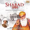 Shabad - Pankaj Udhas