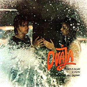 Various Artists - Fontána Pre Zuzanu (Dvaja)