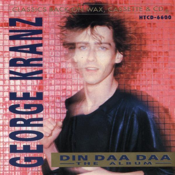 Din Daa Daa the Album