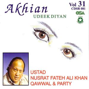 Nusrat Fateh Ali Khan - Kina Sohna