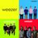 Blue / Green / Red - Weezer