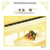 Ken Hirai Single Hit Collection
