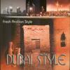 Dubai Style Group - Desert artwork