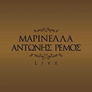 Antonis Remos & Marinela - Live