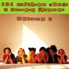 101 Children's Songs & Nursery Rhymes, Vol. 2 - Happy Children