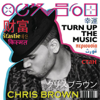 Chris Brown - Turn Up the Music portada
