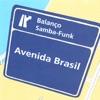 Avenida Brasil (Novela)