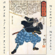 Miyamoto Musashi - A Book of Five Rings: The Strategy of Musashi (Unabridged)