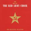 Alexandrov Ensemble - Varchavianka artwork