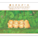Music Box in the Forest - Disney & Ghibli Collection - Relaxing Orgel