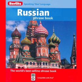 Russian (Unabridged) audiobook