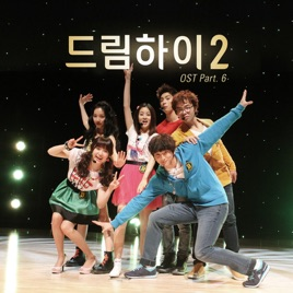 ‎B Class Life - Dream High 2 (OST), Pt  6 - Single by Ji-Su, Jeong Jinwoon,  Jr  & Kang Sora