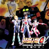 Japan Anime Song Collection Original Vol.12