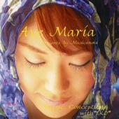 Ave Maria (Schubert)