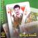 Ya Nasina - Rashed Al Majid