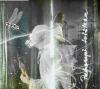 Apulanta - Pahempi toistaan (singleversio) artwork