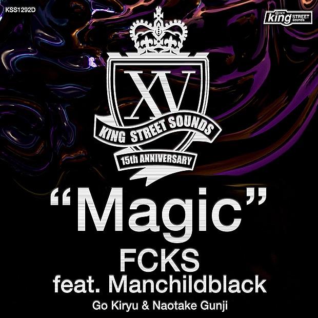 Magic Feat. Blackmanchild (Vocal Mix)
