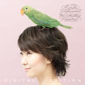 くちぶえ天国 (digital edition)