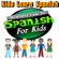 Lesson #6 - Ways of Saying Goodbye - Kids Learn Spanish