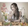 Nanairono Ashita - Brand New Beat - BoA