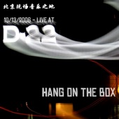 Hang On The Box - Opening Sound 1