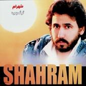 Shahram Shabpareh - Asheghi Ham Hadi Dareh