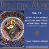 The Thrice - Holy Hymn - Byzantine Music of the Greek Orthodox Church