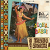 The Tikiyaki Orchestra - Aloha, Baby !  artwork