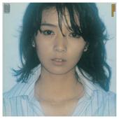 Mezame-Midori Kinouchi