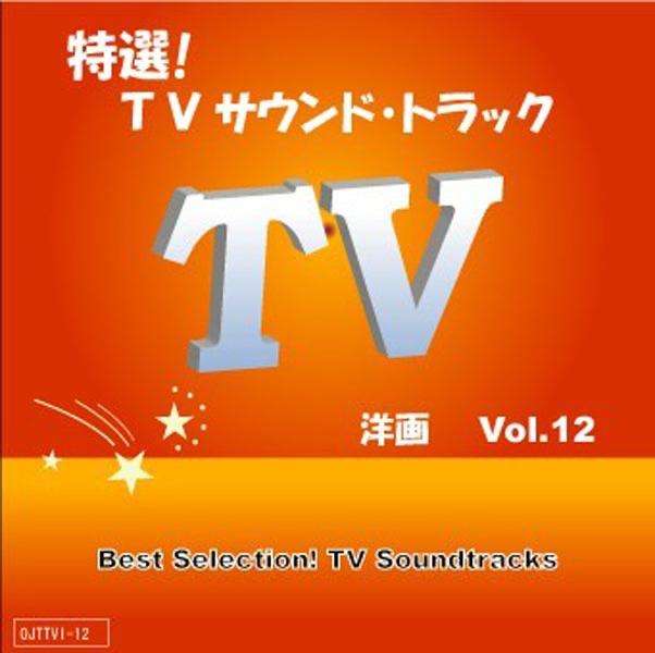Best Selection ! TV Soundtracks (International) Vol.12
