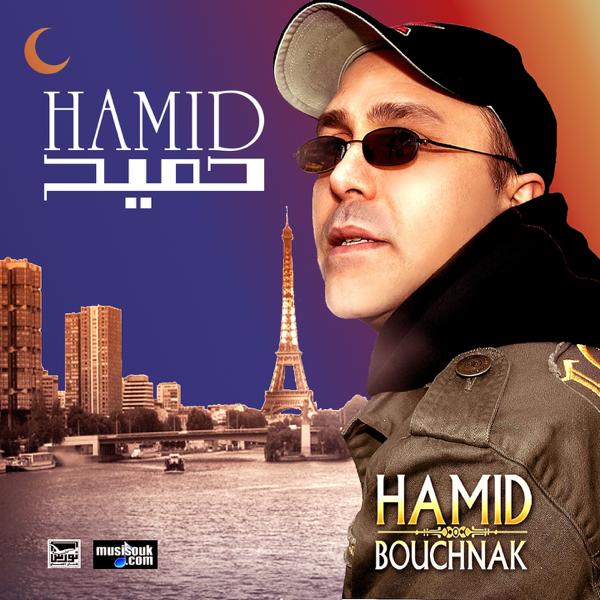 hamid bouchnak 2010