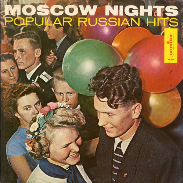 ‎Moscow Nights: Popular Russian Hits by Various Artists